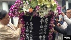 香港支聯會主席李卓人(左一)與多位成員獻上花牌,悼念「四五天安門事件」37周年,及六四事件24周年死難者
