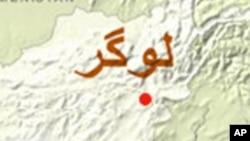 لوگر در جنوب کابل موقعیت داشته و یکی از ولایاتیست که طالبان در آن فعالیت گسترده دارند