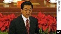 China Suppresses Press Freedom