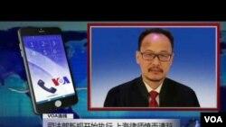 美国之音图片 林礼国连线美国之音卫视谈离开律师行业
