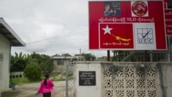 ရခုိင္က ခ်န္ခဲ့တဲ့ေနရာေတြမွာ NLD ၀င္ၿပိဳင္ဖုိ႔ဆုံးျဖတ္