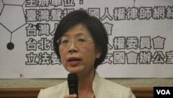 台湾立法委员尤美女