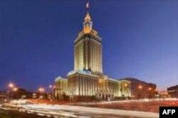 """Predsednik Medvedev želi da stvori rusku """"Silikonsku dolinu"""" nadomak Moskve"""