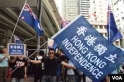 有香港人拿英國旗出來揮舞,或者做一些抗拒中國要求獨立的事情。(美國之音湯惠芸)