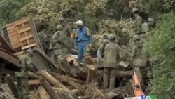 2011-09-05 粵語新聞: 日本搜尋塔拉斯風災失蹤者