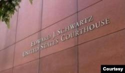 """""""香港锤佬""""2021年4月14日在加利福尼亚州的圣地亚哥移民法庭成功获得政治庇护。图为该法庭外墙。(中国民主党郑存柱提供)"""