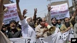파키스탄 물탄에서 미국의 무인기 공격에 항의하는 시위대. (자료사진)