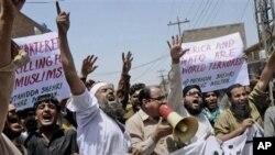 파키스탄 물탄에서 미국의 무인기 공격에 항의하는 시위대