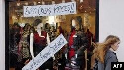 მაღაზია სამხრეთ ინგლისის ქალაქ ბრაიტონში. 15 დეკემბერი, 2011წ.