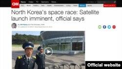 북한이 새로운 '위성관제종합지휘소'를 미국 CNN 방송에 공개하며 장거리 로켓 발사가 임박했다고 밝혔다. 사진은 CNN 방송 웹사이트에 게재된 관련 기사.