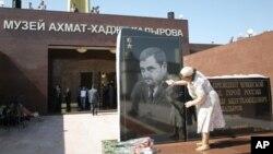 Sobiq rahbar Ahmad Qodirov muzeyi, Grozniy