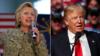 Trump dan takarar Republican yana kara caccakar Hillary Clinton