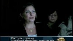 США пообіцяли підтримку Україні на шляху до Європи