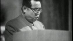 بازتاب مرگ رهبر کره شمالی در رسانه های آمريکا