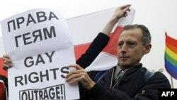 Акция в поддержку секс-меньшинств в России (архивное фото)