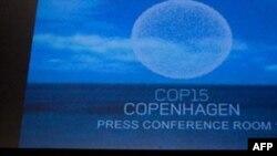 رهبران جهان می گویند کنفرانس آب و هوا ممکن است با شکست روبرو شود