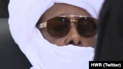 Le verdict du procès d'Hissène Habré était tombé le lundi 30 mai 2016, à Dakar, au Sénégal.
