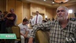 VOA连线 (许湘筠): 西维吉尼亚初选结果出炉 前入狱煤矿大亨落选