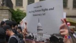 林鄭月娥:絕不認同美國國會介入香港內政