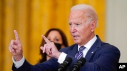 美國總統拜登在白宮記者會上明確阿富汗撤離行動的目標(2021年8月20日)
