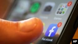 Facebook na mitandao mingine ya kijamii imefungiwa Myanmar