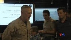 2016-12-02 美國之音視頻新聞: 川普將任命退役將軍馬蒂斯為國防部長
