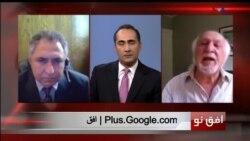 افق نو ۱۱ ژوئیه: جایگاه ایران در سیاست خارجی هیلاری کلینتون