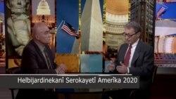 چاوی واشنتۆن: هەڵبژاردنی سەرۆکایەتی ئەمریکا 2020