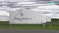 Эксперты: взлом Colonial Pipeline – разведывательная операция