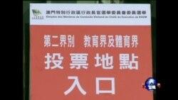 海峡论谈:仿效香港公投, 澳门是下一个呛声北京的热点?