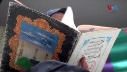 کوئٹہ کی امام بارگاہ میں پناہ گزین افغان خاتون کی کہانی