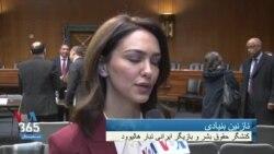 نازنین بنیادی: میخواهیم مردم آمریکا و جهان از گروگانگیری رژیم ایران باخبر شوند