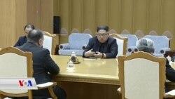 هیواکان بە بەدیهێنانی ئاشتی لە نیمچە دورگەی کۆریا