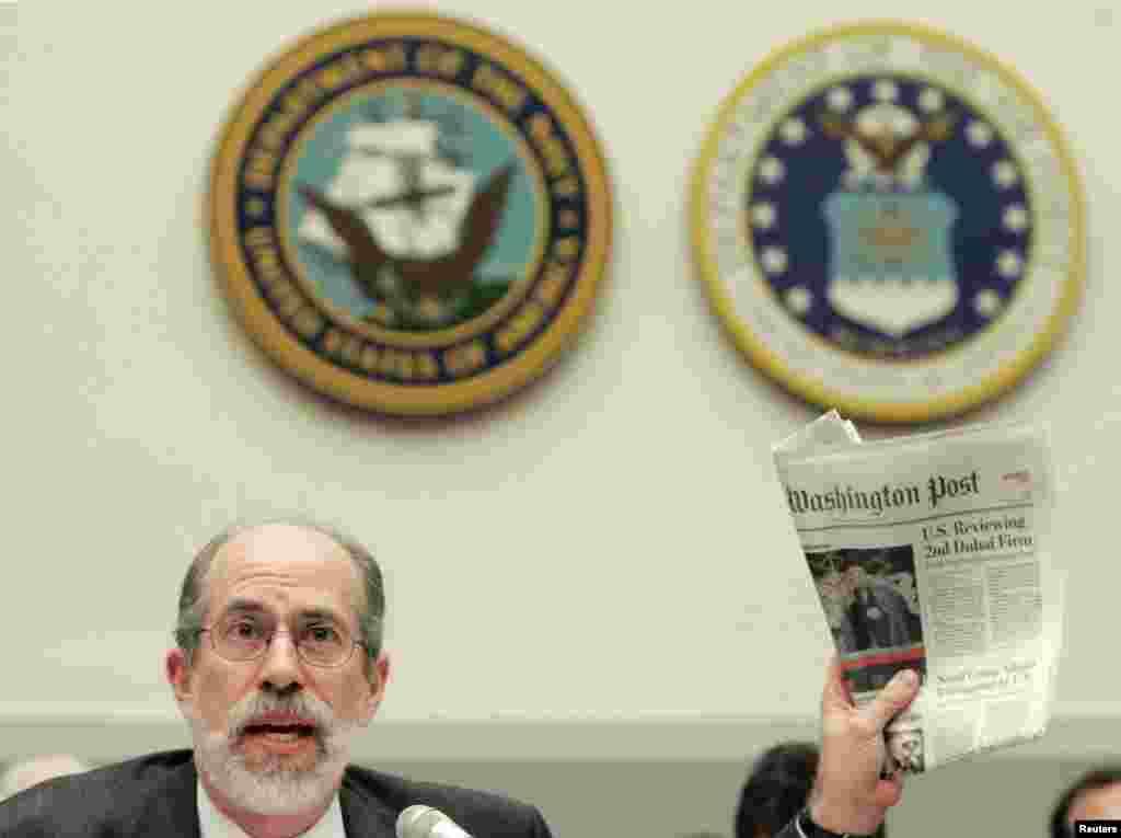 លោក Frank Gaffney ដែលជាអតីតមន្រ្តីមួយរូបនៃរដ្ឋបាលលោកប្រធានាធិបតី Reagan និងជាស្ថាបនិកមជ្ឈមណ្ឌលស្រាវជ្រាវគោលនយោបាយសន្តិសុខ ត្រូវបានរាយការណ៍ថា បានចូលរួមក្នុងក្រុមប្រឹក្សារបស់លោកត្រាំ។ លោក Gaffney ពីមុខមកធ្លាប់ជាអ្នកប្រឹក្សាផ្នែកសន្តិសុខនៅក្នុងយុទ្ធនាការឃោសនាបោះឆ្នោតបឋមរបស់លោក Ted Cruz។ របាយការណ៍ផ្សេងៗពីមជ្ឈមណ្ឌលបាននិយាយថា ជនមូស្លីមអាមេរិកាំងរាប់សែននាក់បានគាំទ្រអំពើហិង្សាបង្កឡើងដោយសាសនាឥស្លាមនៅសហរដ្ឋអាមេរិក និងថា មានការផ្សំគំនិតលួចលាក់មួយដើម្បីធ្វើឲ្យប្រព័ន្ធផ្លូវច្បាប់អាមេរិកចុះញោម តាមរយៈការលើកកម្ពស់ច្បាប់ Sharia នៃសាសនាឥស្លាម។