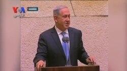 نخستین نشست کابینه جدید اسرائیل برگزار شد
