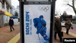 Papan iklan Olimpiade di Sochi, Rusia, yang akan menjadi tuan rumah pesta olahraga musim dingin itu pada 7-23 Februari.