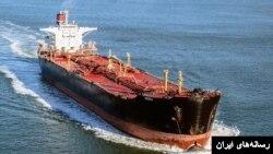 نفتکش صادرات نفت ایران