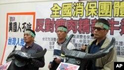 台湾民间消费者保护团体2月29日到立法院请愿要求立法禁止进口含瘦肉精的美国牛肉