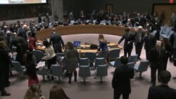 Yemen ONU