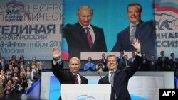 Выборы в Госдуму: «Единая Россия» или…