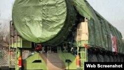 Hoàn cầu Thời báo đưa tin rằng Bắc Kinh đã triển khai các tên lửa tối tân DF-41 (Đông Phong 41) do nước này thiết kế tới tỉnh đông bắc Hắc Long Giang, giáp với Nga.