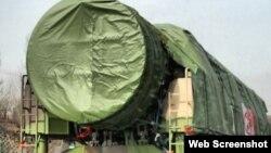 Phi đạn tầm xa mới nhất của Trung Quốc DF-41