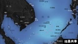 南海诸岛分布图(维基共享)