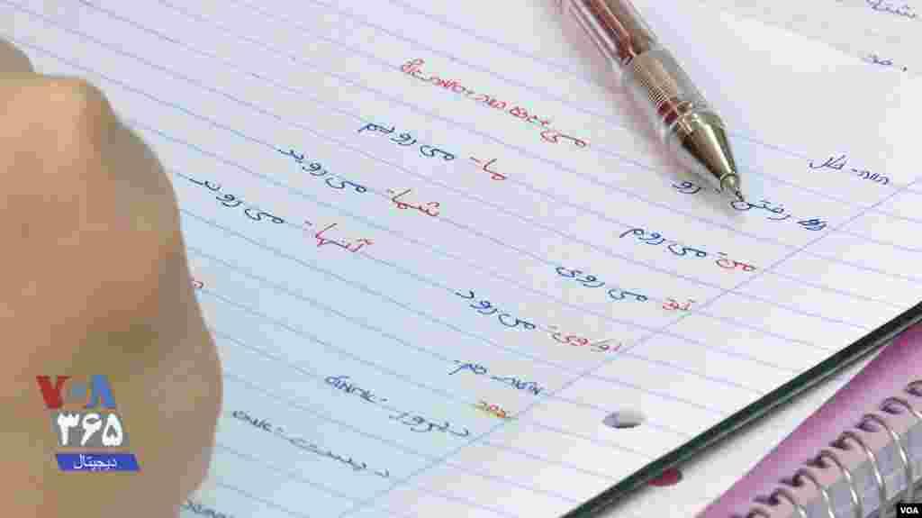 دانشآموزان دبیرستان بنگوریون در اسرائیل هر دو هفته در حدود پانزده واژه را حفظ میکنند تا به این ترتیب در پایان این دوره دو ساله بتوانند مکالمات ابتدایی را به زبان فارسی انجام دهند.