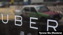 Uber en Chine, le 12 Aout 2015.