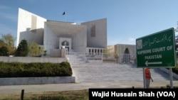Mahkamah Agung Pakistan di Islamabad. (Foto: dok).