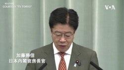 """日本新首相首次出訪打破""""慣例""""選擇越南和印尼 專家:恰逢其時"""