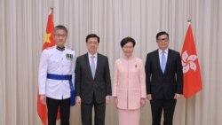 香港政府高層改組 保安系統官員掌權