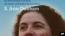安.邓纳姆的博士论文终获出版成书