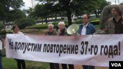 Девиз акции памяти жертв Большого террора